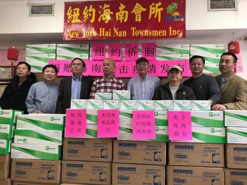 """纽约海南籍侨团募集近六万个口罩支援中国""""抗疫"""""""