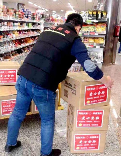 找房子送食品西班牙温州同乡会帮助返西侨胞隔离