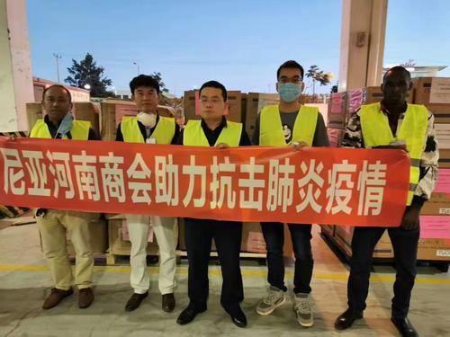 中国侨网(图片来源:河南侨联)