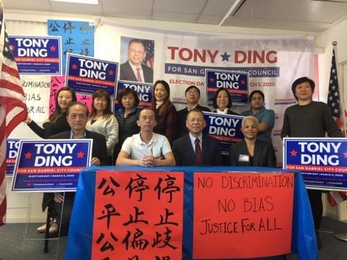 美加州圣盖博市选情激烈华裔竞选人广告标牌被偷