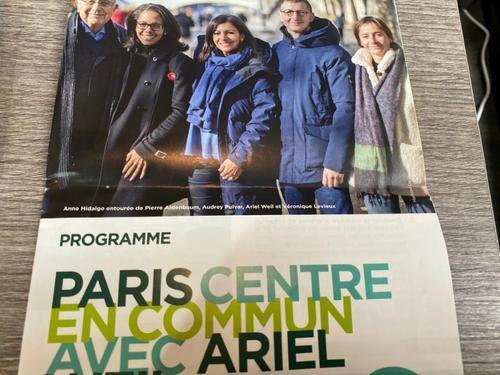 """巴黎""""中心区""""将合并登场区长候选人关注华商发展"""