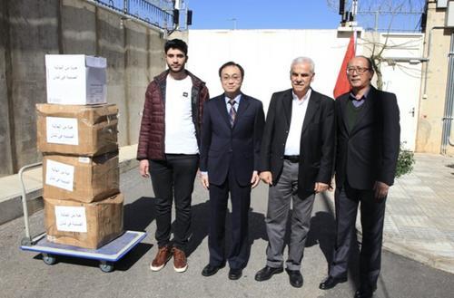 在黎中资企业和华侨向黎巴嫩捐赠防疫物资