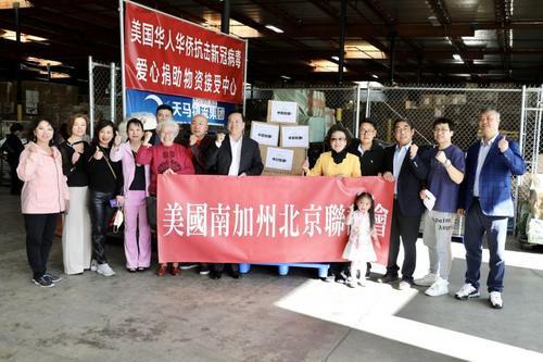 美国华侨华人:面对疫情跨越种族守望相助