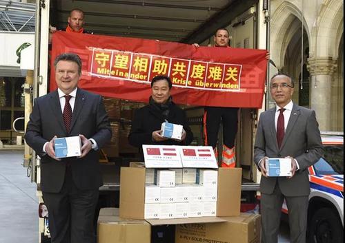 奥地利华侨华人向维也纳市捐赠医用防护物资