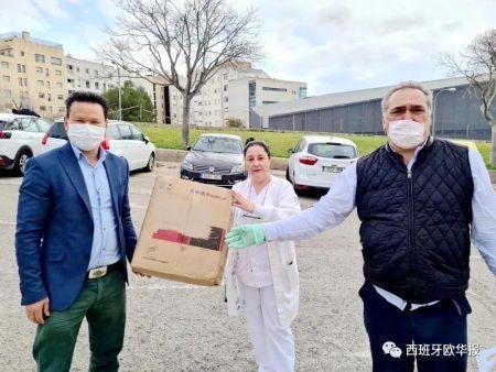 西班牙《欧华报》:西班牙马略卡岛华人热心助力战疫