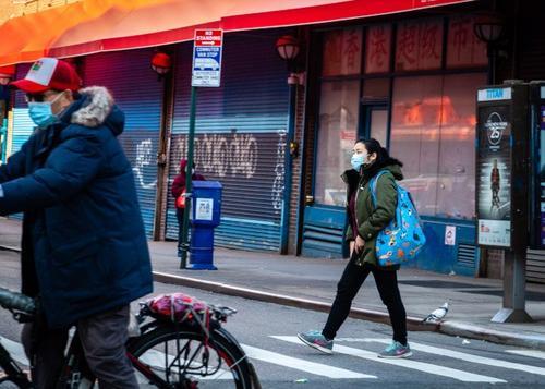 亚美联盟推多语言网站供纽约亚裔报告涉歧视案件