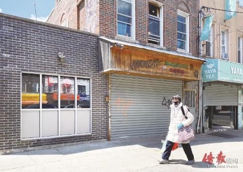 纽约《侨报》:怕员工感染纽约中餐馆不敢复工