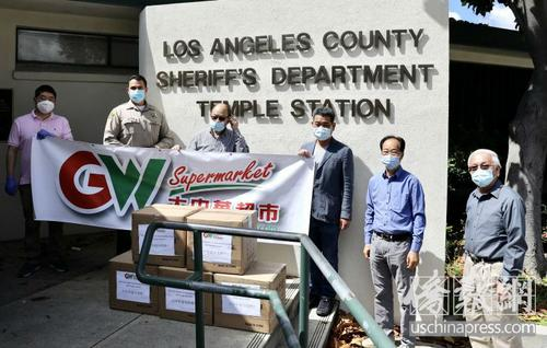 洛杉矶华人华侨联谊会联合商家为一线人员捐口罩