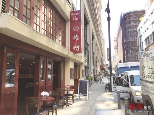 纽约曼哈顿中城商业区:中餐馆生意冷清 复苏步伐艰难