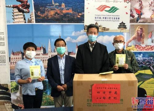 中东欧中医药学会联合会向旅匈侨团捐赠防疫药茶