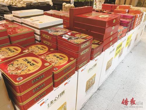 纽约法拉盛华人月饼市场:自用为主平价月饼受欢迎