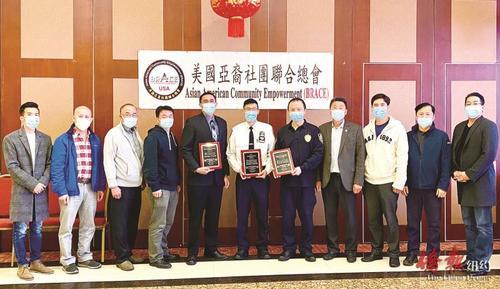 美國亞總會等褒獎華裔警官:感謝為亞裔社區做貢獻