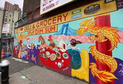 """紐約華埠""""生肖點心""""壁畫完成創作者盼帶來好運"""