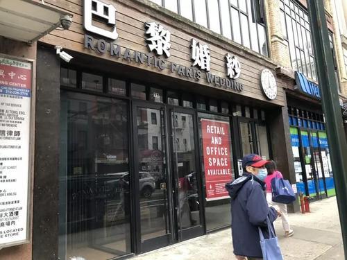 疫情影响华裔婚期纽约华埠老牌花店首次旺季关门