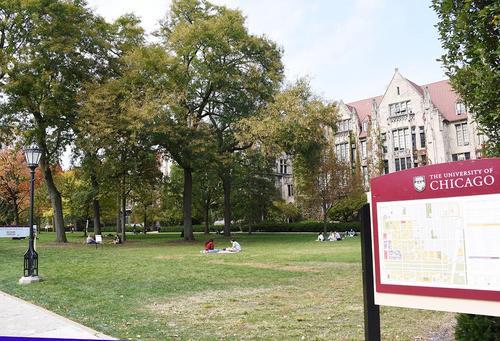 中国侨网芝加哥大学校区一景(《芝加哥华语论坛》报资料照片)