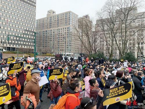 美国亚美联盟举行反仇恨亚裔活动多名官员现场声援