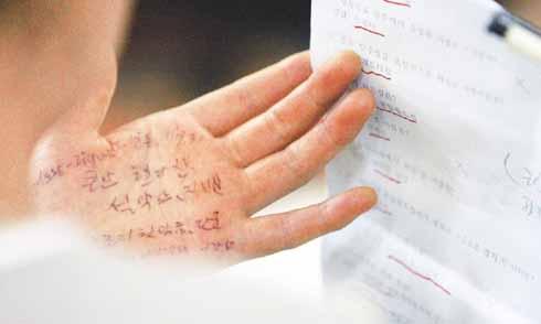 考题难倒应考者 中国移民备受韩国入籍考试煎
