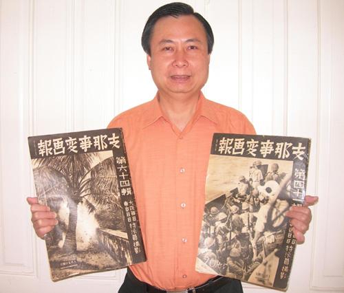 《支那事变画报》:揭露日本侵略中国罪行的铁