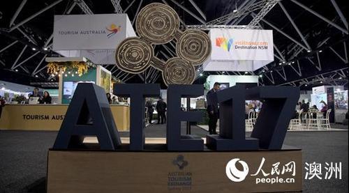 中国侨网2017年澳大利亚旅游交流会在悉尼举行(摄影 贺吉)