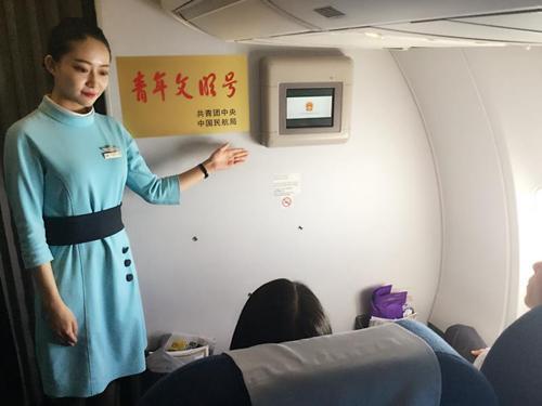 《安全文明泰国行》开始在赴泰航班上播放