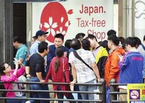 日本免税店拟进一步简化免税流程吸引访日游客
