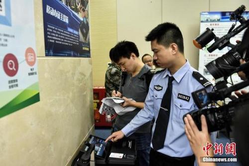 公安部优化有关出入境政策措施并扩大实施范围