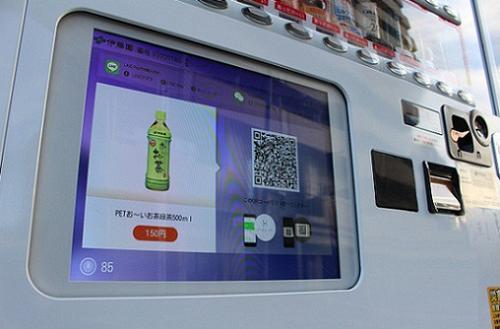 日本自动贩卖机增加微信支付 方便中国游客消费