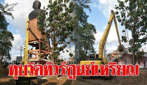 泰一寺庙非法建佛堂专坑中国旅游团被勒令拆除
