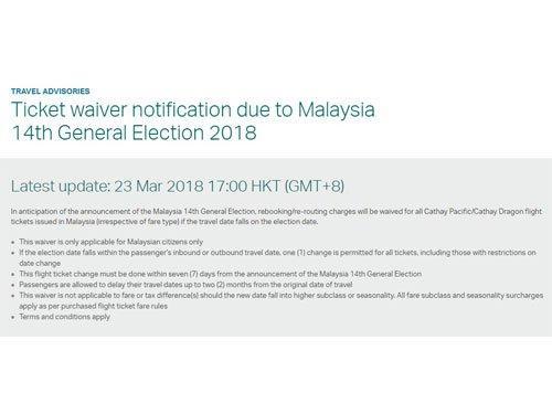大马国泰航空发通知乘客在大选日起飞可免费改期