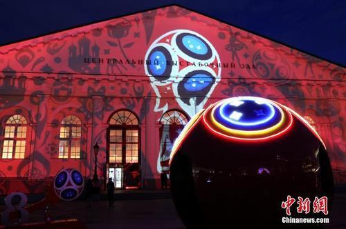 中国侨网资料图:当地时间5月31日晚,俄罗斯首都莫斯科的马涅什广场举行大型灯光秀,迎接2018世界杯。2018世界杯将于今年6月14日至7月15日在俄境内11座城市中的12座球场内举行。这是世界杯首次在俄罗斯境内举行,也是世界杯首次在东欧国家举行。中新社记者 王修君 摄