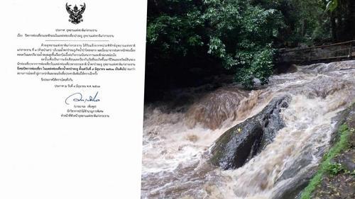 因山洪爆发 泰国华欣巴拉吴瀑布暂停观光