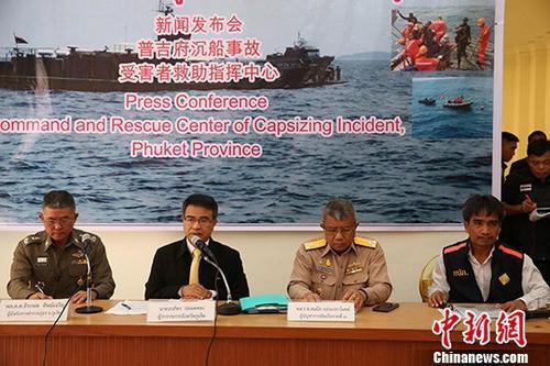 本月5日下午在普吉岛附近海域发生两艘游船倾覆事故,造成47名中国游客