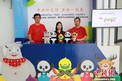 """中国侨网8月9日,设于印尼首都雅加达苏加诺-哈达国际机场T3航站楼国际抵达大厅的中国驻印尼使馆领事服务咨询中心已正式启用,该馆启动了领事保护与服务""""亚运模式""""。 中国驻印尼大使馆 供图"""
