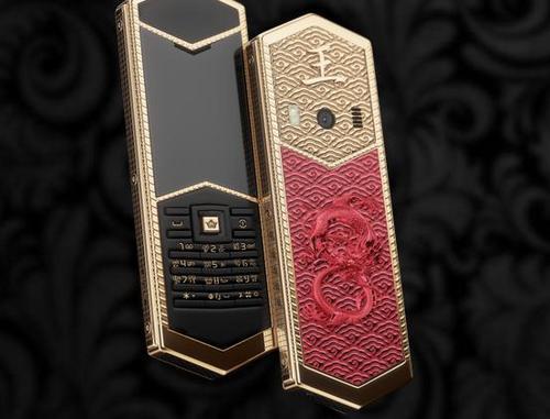 """俄罗斯企业推出中国风豪华手机以""""龙""""命名(图)"""