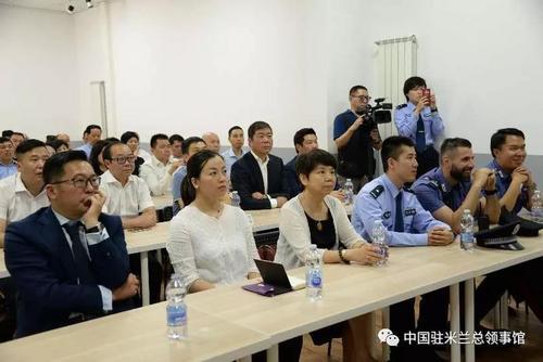 """驻米兰总领馆办""""中国警察进侨社""""活动"""