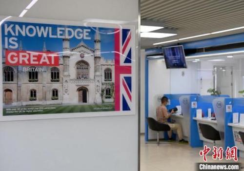 英国签证申请中心7月6日起全部重启