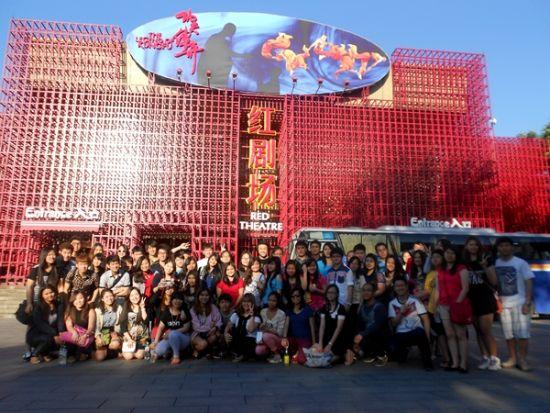 北京华文学院组织华裔学生观看《功夫传奇》图片
