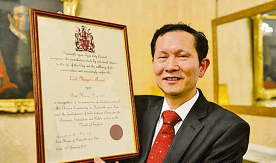伍善雄,1968年从香港移居英国,英国中文教育促进会创始人。(法国《欧洲时报》英国版)