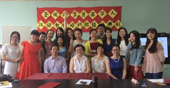 中国侨网-俄圣彼得堡首届海外汉语教师志愿者培训班