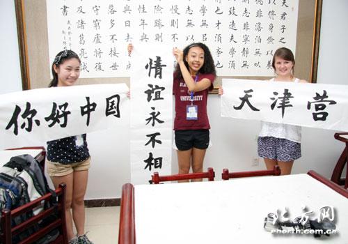 体验中国传统文化.   大   中   小   字号:   参与互动