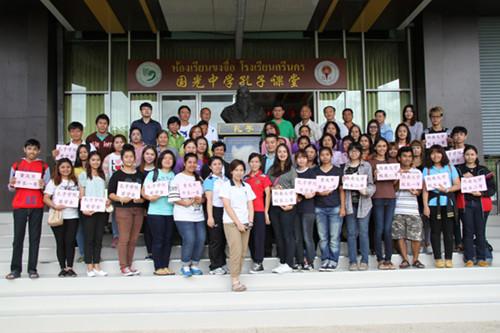 首届留学预科班学员喜获赴西南大学深造奖学金
