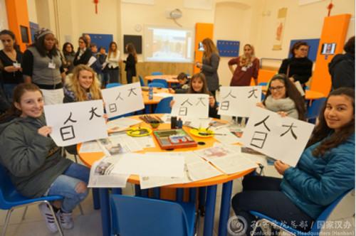 中国书法亮相意大利卢卡帕乔利高中开放日
