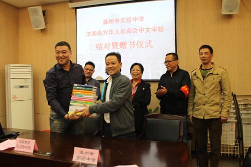 商会中文学校和温州实验中学友好结对,并举行蒲公英图书室图书捐图片