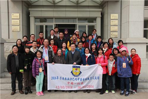 字号:小中大   座谈会后,交流团一行还实地参观了北京华文学院学生图片