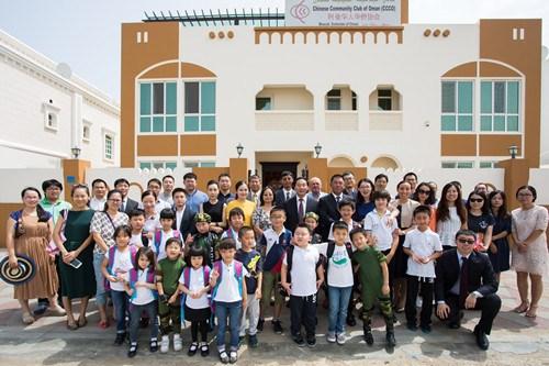 阿曼马斯喀特中国学校开班新闻,专门服务华人子女