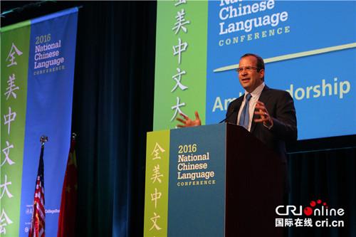 美国大学理事会主席赫尔曼鼓励美国学生勇于直面挑战