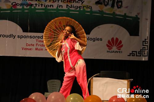 获得大学组冠军的拉各斯大学学生王来表演传统纸伞舞。(摄影:张威伟)