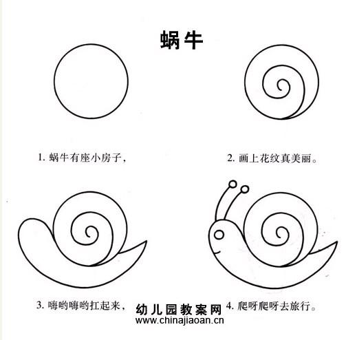 带儿歌的简笔画—蜗牛-中国侨网