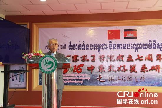 中国侨网柬埔寨外交与国际合作部代理大臣龙伟禄在活动中致辞