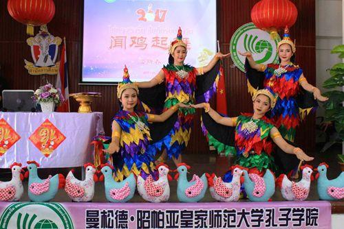 中国侨网泰国本土教师表演舞蹈《闻鸡起舞》